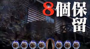 CRリング呪い再び-YouTube-1