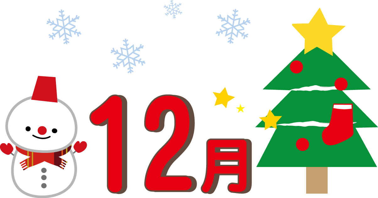 パチプロが教える12月の勝ちやすいパチンコ機種を紹介!間違っても年末年始には行くなよっ!!