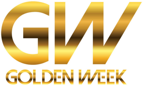 GW2018のお勧めの立ち回りは?ねらい目の機種やホールを紹介!