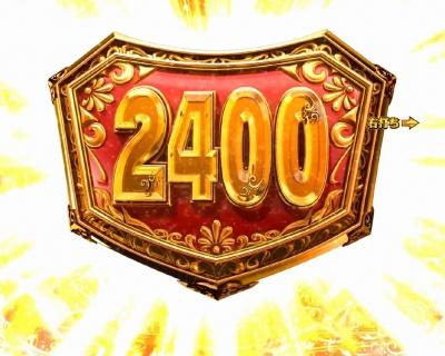 2400pure