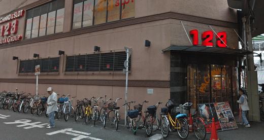 大阪府のパチンコ店で12人が負傷する事件発生!全国でも危険はある!
