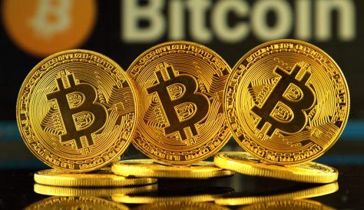 ビットコイン分裂による影響は?国が扱う可能性はほぼ消滅。