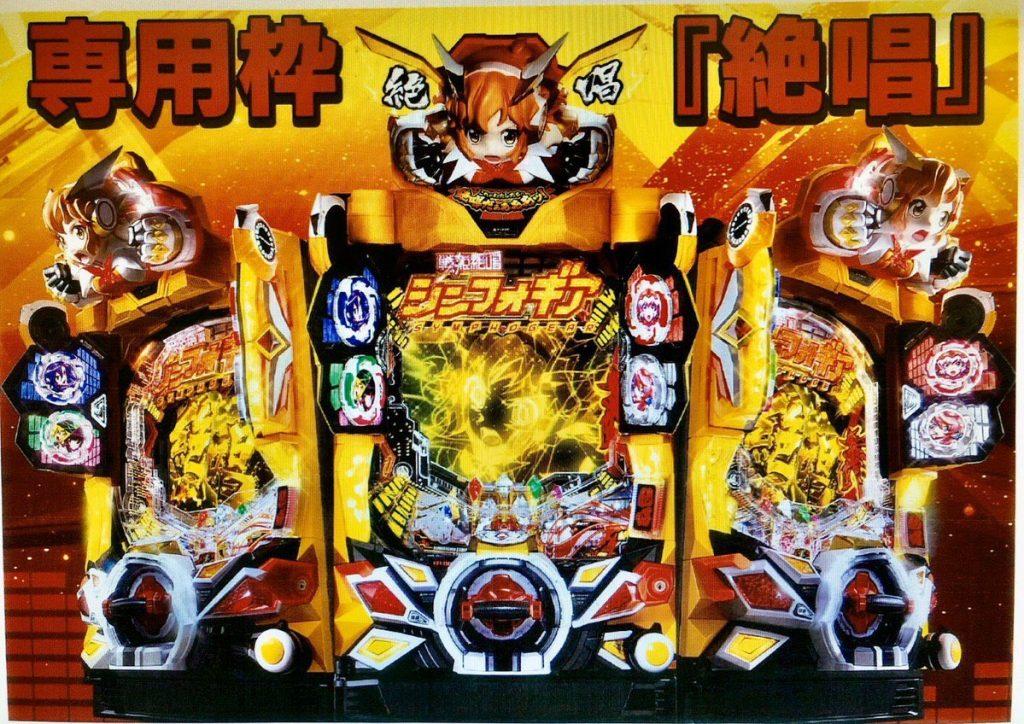 評価 シンフォギア 2 Pフィーバー戦姫絶唱シンフォギア2 199.8Ver.